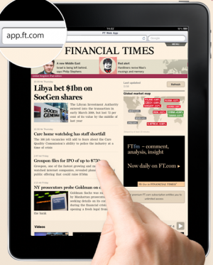 Кількість цифрових передплатників Financial Times перевищила кількість паперових