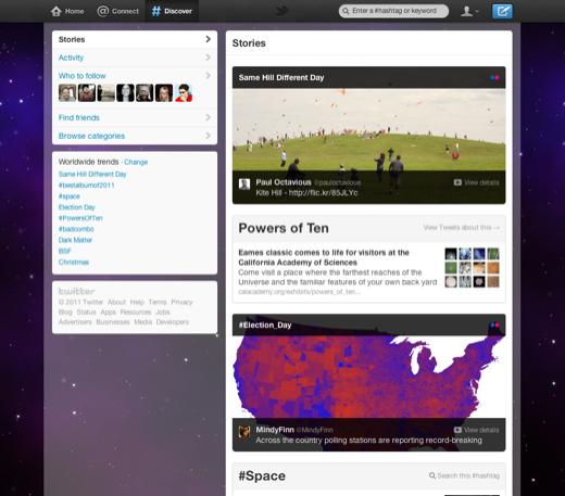 Твітер кардинально змінив дизайн