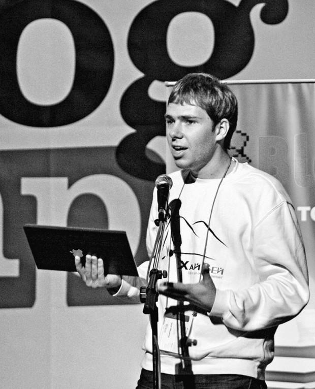 ІТ підприємець Сергій Даниленко очолив маркетинг в Приватбанку