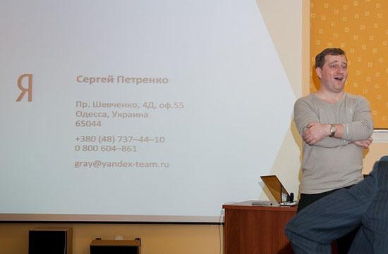 Інтернет маркетинг добрався і до української туристики
