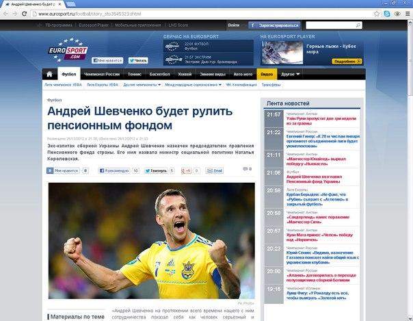 Українські та російські ЗМІ знову повірили сайту фейкових новин UaReview