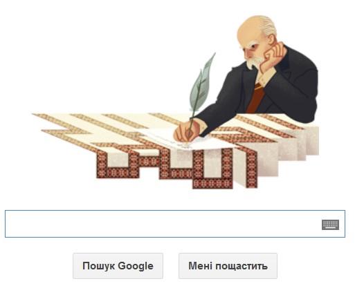 Google змінив свою головну сторінку на честь Тараса Шевченка