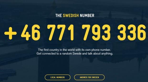 Швеція завела собі телефонний номер