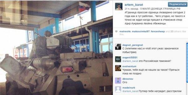 Як три знімки в Інстаграмі стали сильнішими за всю російську пропагандистську машину