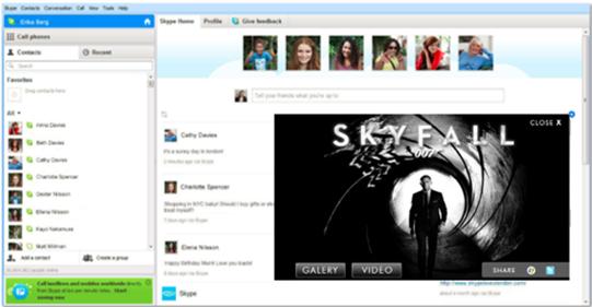 Око українських користувачів Skype тепер милуватиме реклама
