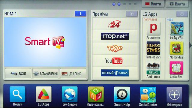 Українці зможуть сплачувати рахунки з екрану телевізора