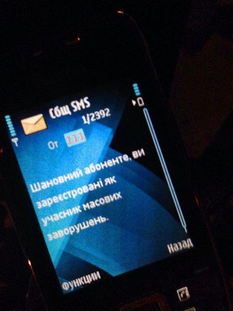 Оператори можуть блокувати дію з розсилання незаконних СМС повідомлень на Грушевського