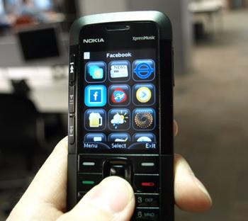 Дайджест: Facebook купив Snaptu, Ex.ua стане платним, Яндекс.Маркет для iPhone