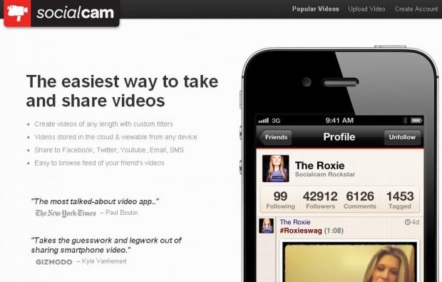 Аналог Instagram для відео набирає популярність