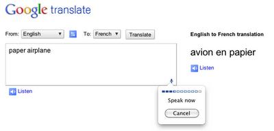 Вийшов Google Chrome 11 з голосовим керуванням та новим логотипом