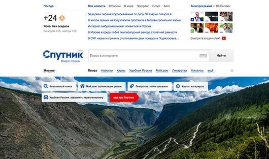 Росія продовжує веселити весь світ – запустила державний пошуковик Спутник