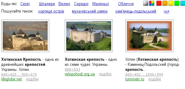 Яндекс запускає новий інтерфейс Зображень