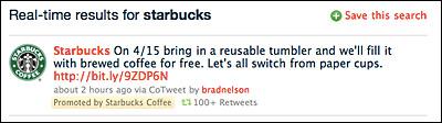Promoted Tweets: Твітер починає розміщувати рекламу