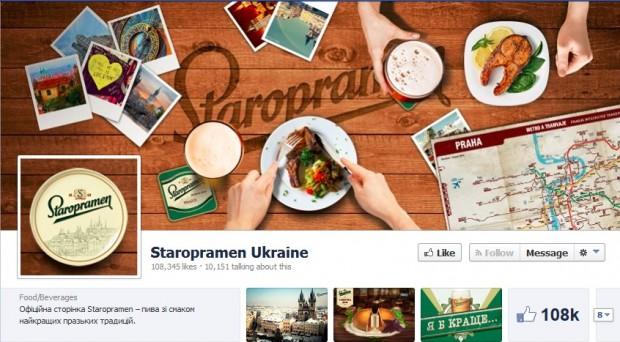 5 з 10 найпопулярніших українських сторінок у Facebook – належать одній компанії