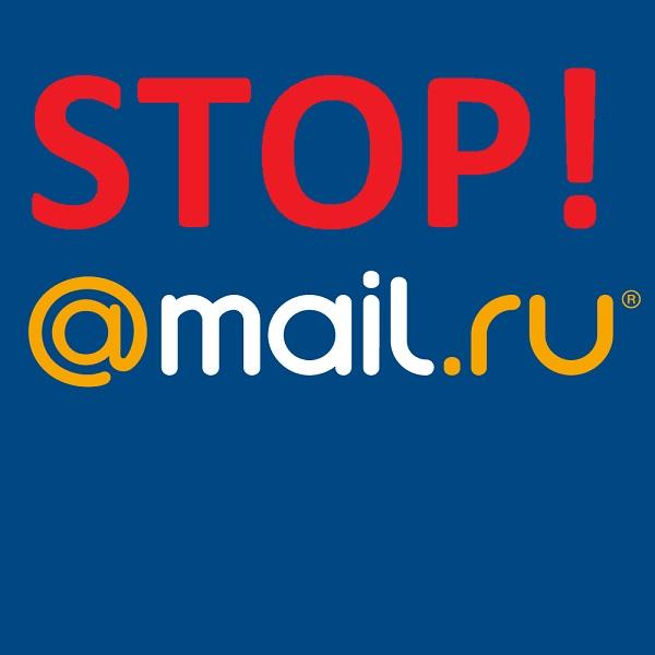 Львівського чиновника звільнять за використання mail.ru в роботі