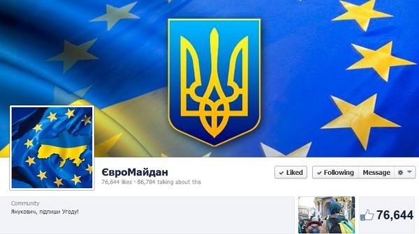 #євромайдан: українська цифрова революція та останній шанс аналоговим політикам стати цифровими