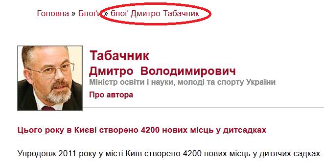 Для українських урядовців створили окрему блогплатформу