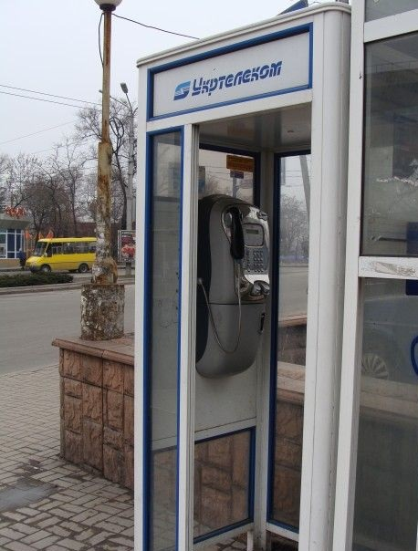 Укртелеком зробив безкоштовними дзвінки з таксофонів на всі стаціонарні телефони в Україні