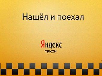 Дайджест: Яндекс запустив пошук таксі, покупки закордоном, прибутки Amazon
