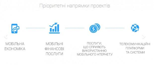 Київстар спільно з ВДНГ TECh запустив телеком акселератор і почав прийом заявок від стартапів