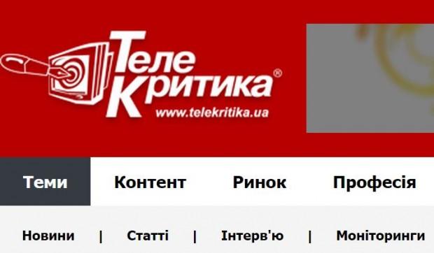 Колектив сайтів Телекритика та Дуся покидає їх, керувати справами далі буде 1+1