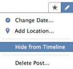 Як убезпечити себе від появи приватної інформації у Timeline