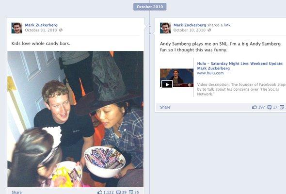 Як налаштувати Facebook Timeline