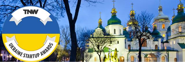 У Україні визначать найкращі стартапи: Ukrainian Startup Awards