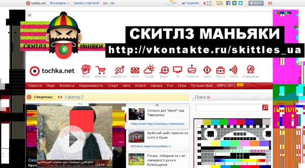 Tochka.net зіпсувала головну сторінку заради реклами