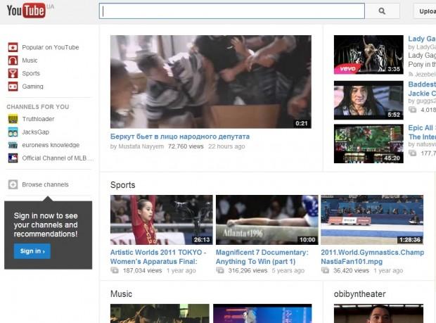 Кадри з побиттям беркутівцями народного депутата стали хітом YouTube
