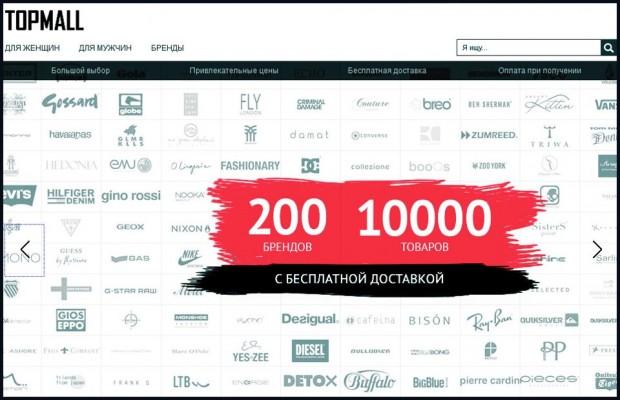 Лукаш Щепаньські очолив e commerce проект Вікторії Тігіпко