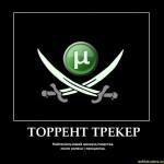 В Росії хочуть штрафувати користувачів торентів