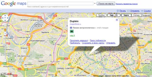 Google Transit покаже маршрути громадського транспорту у Європі