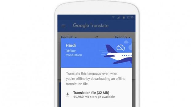 Google Translate тепер працює всередині будь якого Android додатку та додався офлайн режим для iOS