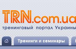 Дайджест: платна модель Trn.com.ua, Google vs. Yahoo, в Україну завезли 1890 iPadів