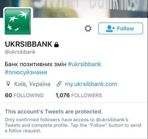 Український користувач Twitter хоче закрити рахунок в банку через те, що той його забанив