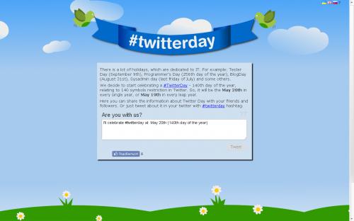 20 травня   Міжнародний день Твітера   TwitterDay