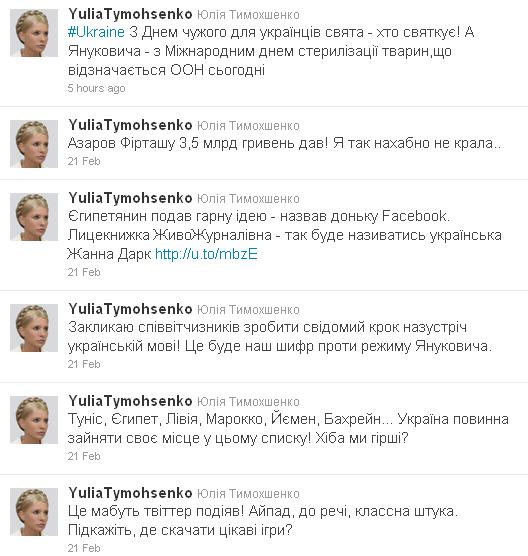 Дайджест: Яндекс.Метро для Android, Google Person Finder, клон Тимошенко, WP 7 проти смартфонів Samsung