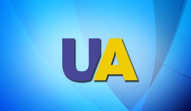 Вперше за чотири роки кількість реєстрацій доменів в Україні зросла