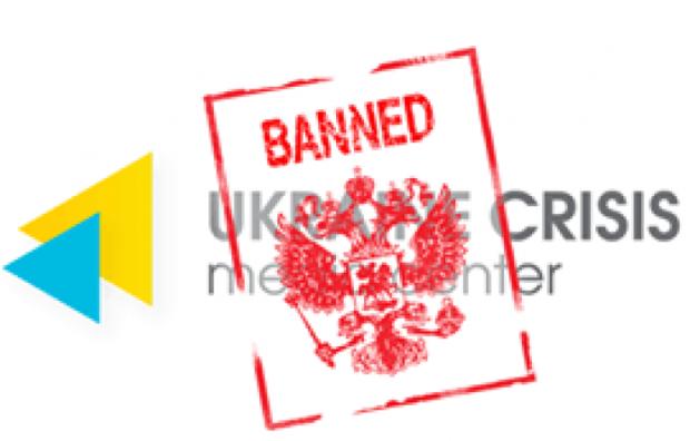 Роскомнадзор заблокував доступ до сайту УКМЦ на території Росії