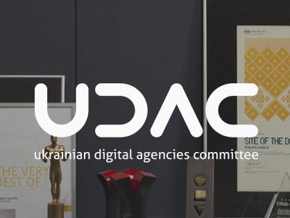 Провідні українські цифрові агенції відмовились брати участь у фестивалі PROpeller Digital