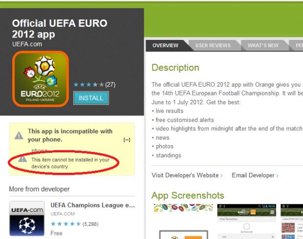 Офіційний додаток EURO 2012 не працює в Україні