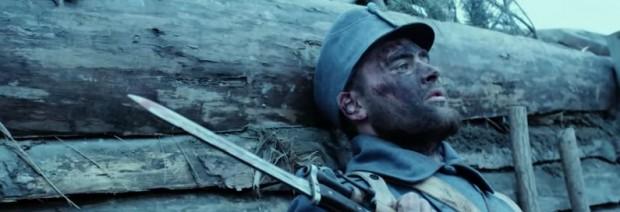 В інтернет виклали у вільний доступ фільм про Українську Галицьку Армію 1918 1919 років