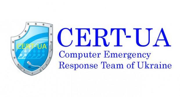 Україна створила кібер війська