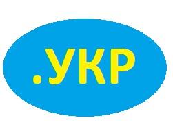 Оператору домену «.ua» не дали в управління «.УКР»