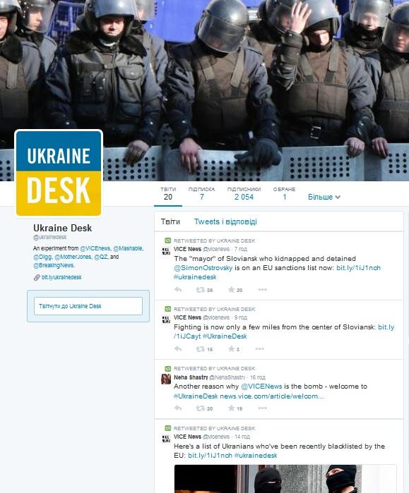 Низка відомих міжнародних ЗМІ запустили спільний проект про вторгнення Росії в Україну #UkraineDesk