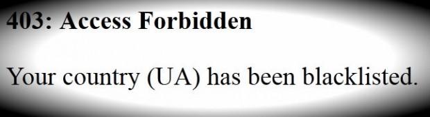 Чорногорія заблокувала доступ українцям до сайту Федерації футболу