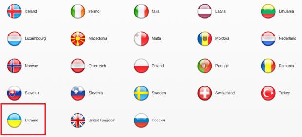 Відкрився український App Store (оновлено)
