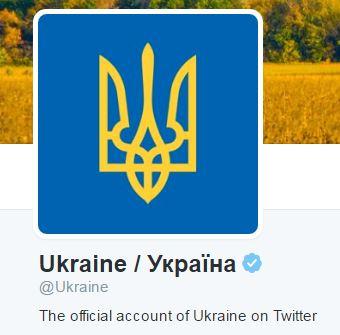 Запустився офіційний екаунт України в Твіттері