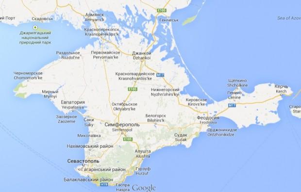 Google теж відділив Крим від України